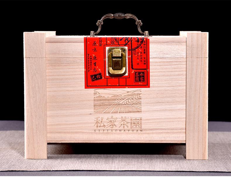 木箱<a href=http://www.pinchajie.cn target=_blank class=infotextkey>铁观音</a>_10