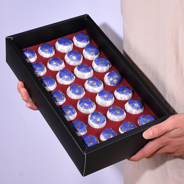 小青柑普洱茶礼盒装 28粒新会小青柑普茶