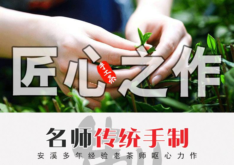 木桶<a href=http://www.pinchajie.cn target=_blank class=infotextkey>铁观音</a>_05