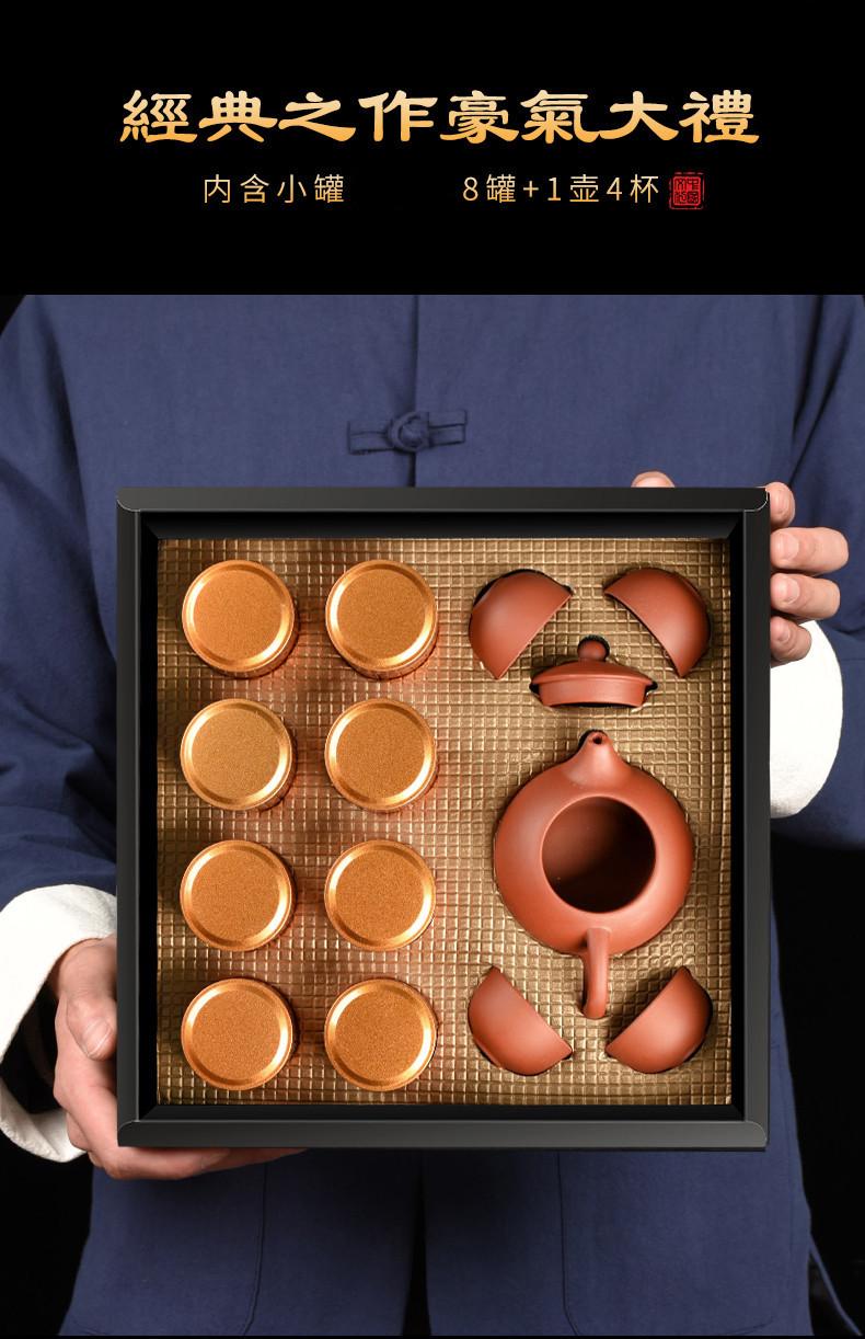 云南普洱茶礼盒装送茶具8罐 茶叶普洱熟茶 一壶四杯