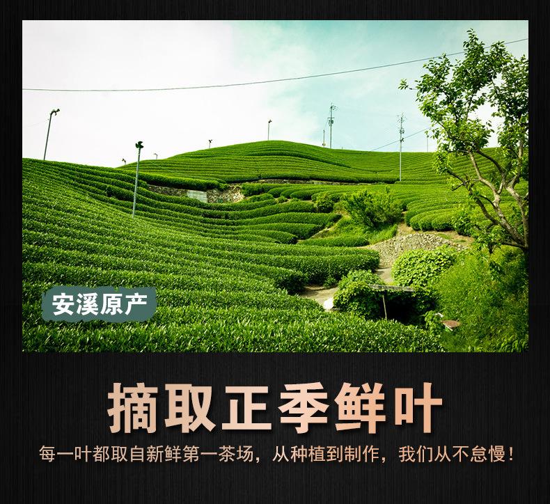 木箱<a href=http://www.pinchajie.cn target=_blank class=infotextkey>铁观音</a>_03