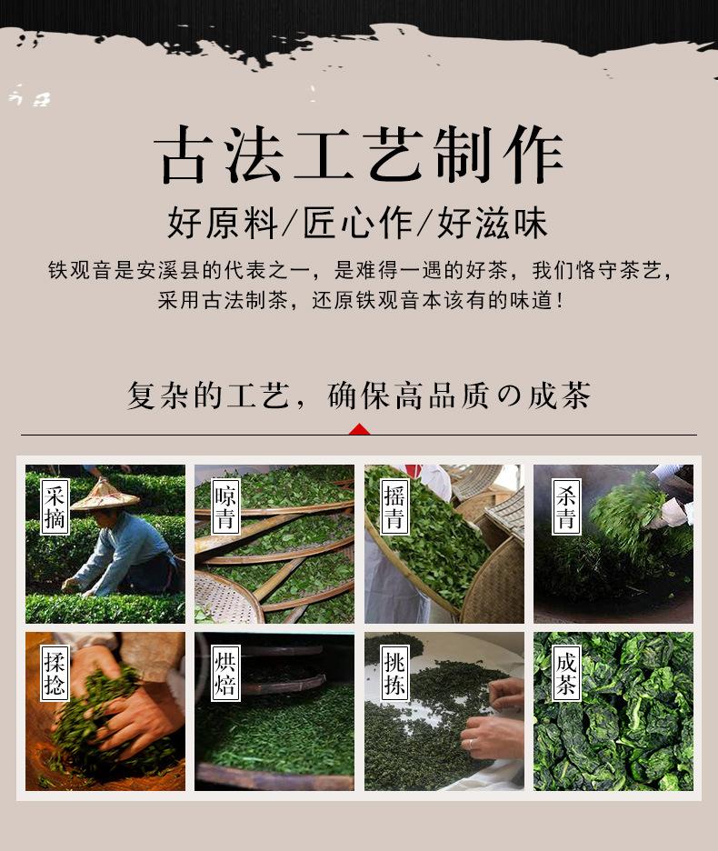 木箱<a href=http://www.pinchajie.cn target=_blank class=infotextkey>铁观音</a>_04