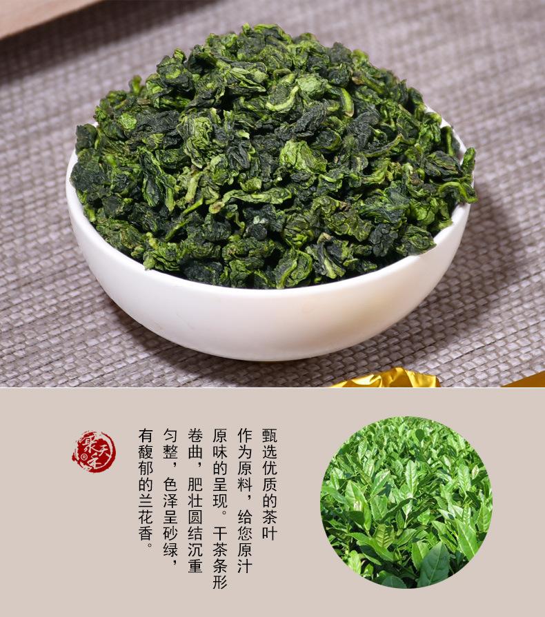 木箱<a href=http://www.pinchajie.cn target=_blank class=infotextkey>铁观音</a>_05