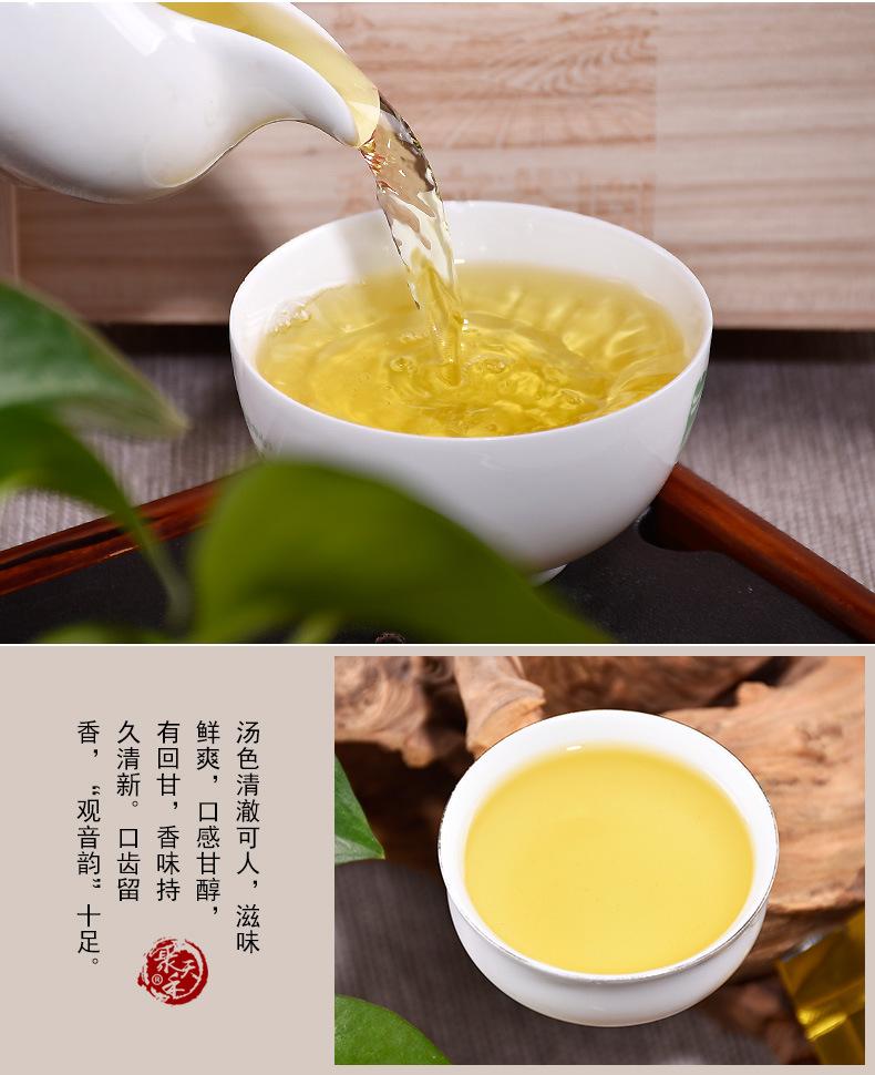 木箱<a href=http://www.pinchajie.cn target=_blank class=infotextkey>铁观音</a>_06