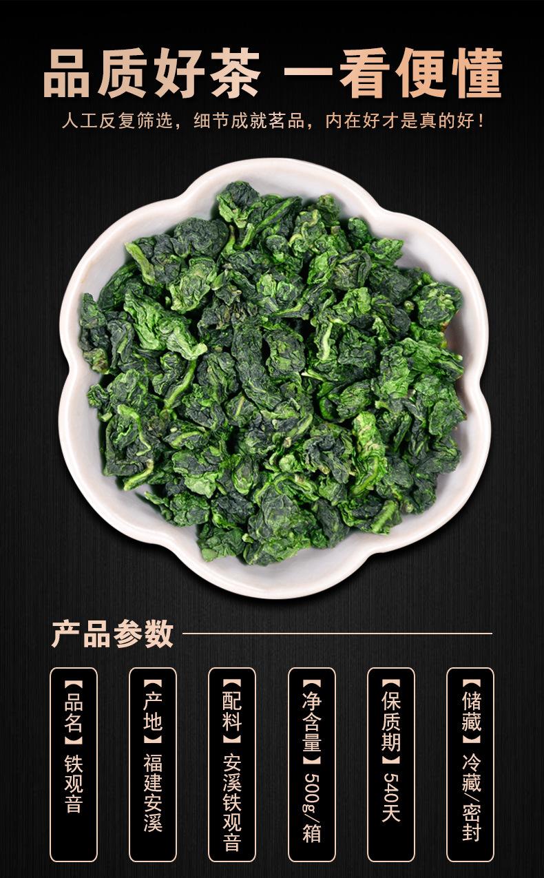 木箱<a href=http://www.pinchajie.cn target=_blank class=infotextkey>铁观音</a>_02